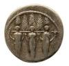 Monedas Romanas Republicanas 1142