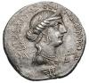 Monedas Romanas Republicanas 1156