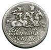 Monedas Romanas Republicanas 1164
