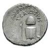 Monedas Romanas Republicanas 1175