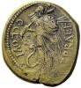 Monedas Romanas Republicanas 1180