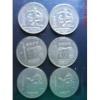 monedas de cuproniquel, 1985-1986, aniversario de independencia de mexico, aniversario de expropiacion petrolera mexico y mundial mexico86.