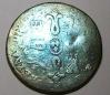 8 Maravedís 1835 (valor anverso), Jubia, ¡Rarísima! - 002