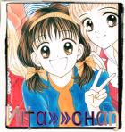 Nita-chan