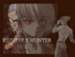 huntar