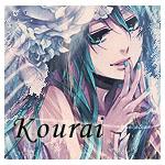 Kourai