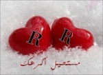 _عبدالله_