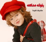 mona ashour