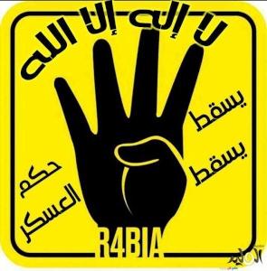 Egypt our future