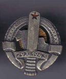 ŽENSKI BATALJOON 1784-32