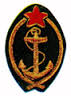 Ratna mornarica 4170-82