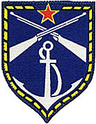 SR BOSNA I HERCEGOVINA 5775-81
