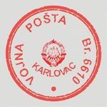 SR BOSNA I HERCEGOVINA 7817-39