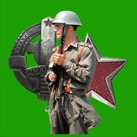 Vojnik Graničar
