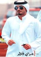مري قطر