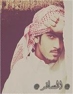 @المسافر@
