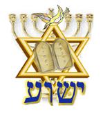 L'Eglise du Seigneur La Kahal d'Adonaï (voir vidéo) 411967