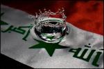 بنوتة العراق