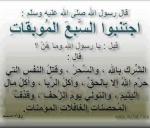 ابو امجد الجزائري
