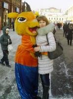 Cool.Irina5489