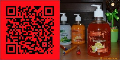 Жидкое мыло Сочный апельсин