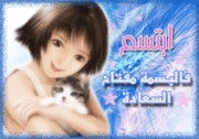 *ــــــــــ*