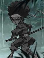 Kaikuzai