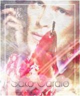 Sako Cardio