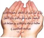 مـنـتـدى الـتـرحـيـب و الـتـعـارف 13108-42