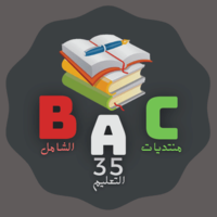 قـسـم الـــتـــحـــضـــيــــري 2-51