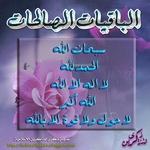 أم أحمد