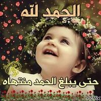 مـنـتـدى الـتـرحـيـب و الـتـعـارف 54549-47