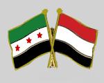 مندس يمني