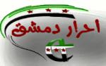 free syrian1977