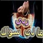 إبداع عضــــو  41-35