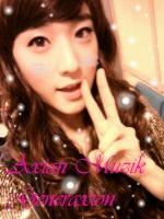 Shineegirl77♥