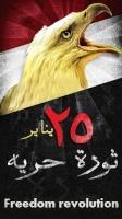 اميرة مصر