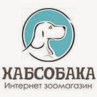 Охотничьи собаки Дальнего Востока 3171-93