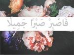 Libya In Me