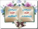 خديجة محمد أحمد