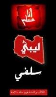 هيثم عبدالصمد