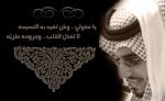 عاشق العراق