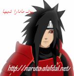 يوتـ مادارا شيها