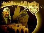 فارس فلسطين