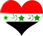 العقرب العراقي