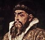 Tsar'