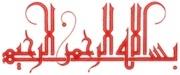 دعاء القنوت - ياسر الدوسري ,, 274412