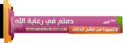 موقع الكتابة بأجمل الخطوط وتصميم الشعارات 1477558910