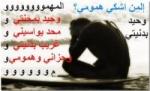 محمود المهندس