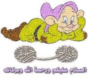 حسان يبدة سينتقل الى ...  2367533627